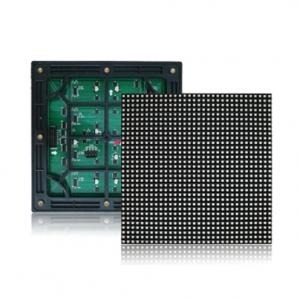 p6 smd3535 led显示屏模组